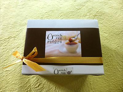 リボンをかけた箱に、ダチョウの卵プリンが2個入っています。